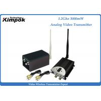 Quality 3000mW Long Range Broadcast Video Transmitter 1200Mhz Analog Transmitter for sale