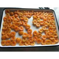 Buy cheap Wholesale Canned Fresh Fruit Apricot Halves in Light Syrup from wholesalers