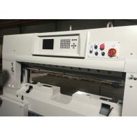 Quality Computer program paper guillotine paper sheet cutter paper trimmer for sale