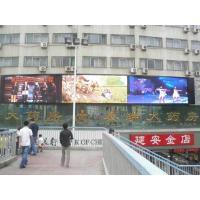 Quality Commercial Advertising LED Video Wall IP67 Hire Ultrathin Energy Saving for sale