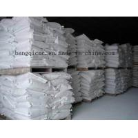 Quality Chemical Product Sodium CMC/Textile Grade by ISO Certify/White Powder/MSDS for sale