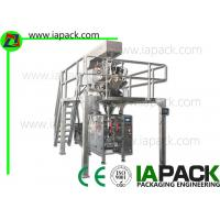 China Multi Lines Granule Packing Machine Compressed Air System For Pillow Bag on sale