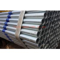 Buy EFW Galvanized Steel Pipes BS1387 ASTM A53 , Thick Wall 0.5mm - 20mm at wholesale prices