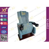 Quality Ergonomic Headrest Cinema Theater Chairs With Pushing Back And Soft Seat for sale