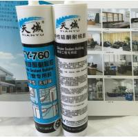 Quality 300 Ml Window And Door All - Glass Silicone Aquarium Sealant Anti - Mold for sale