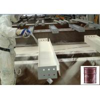 China Milk White Steel Intumescent  Water Based Paint  3 Hrs Drying , Water Based Wall Primer on sale