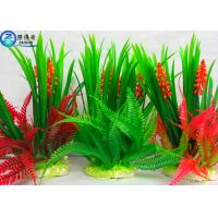 Buy Simulation Rice Flower Plastic Tall Artificial Aquarium Plants Wholesale for Decorate Fish Tank at wholesale prices