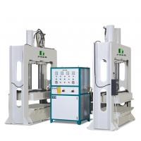 Quality Hydraulic Press With Radio Frequency for sale