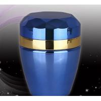 Quality 30ml 50ml plastic cosmetic airless jar for sale