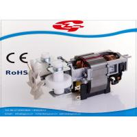 Buy cheap 110-230v Universal Motor HC5515-HC5530 For Eggbeater from wholesalers