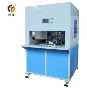 Quality 10T Precision Servo Hydraulic Press Machine For Explosive Proof Membrane for sale