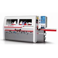 Heavy Duty Four Side Moulder VH-M723RU ,Classic and practical, completely satisfy the repuirement of your cost.