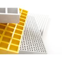 Buy cheap Frp Grate from wholesalers
