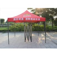 Quality Outdoor Advertising 3x3 Heavy Duty Pop Up Gazebo , Beach Quick Folding Gazebo Tent for sale