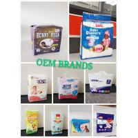 Quality baby diaper oem factory for sale