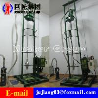 Quality Portable borehole drilling machine small automatic water well drilling machine for sale for sale
