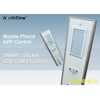 Quality All In One Integrated Solar Street Light 60watt with Germany Solarworld Solar Panel / Lithium Battery for sale