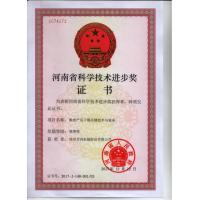 zhengzhou wangu machinery co.,ltd Certifications