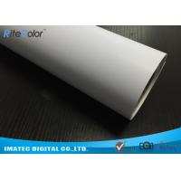 Quality Water Resistance 260gsm Eco Digital Media , White RC Microporous Luster Photo Paper for sale