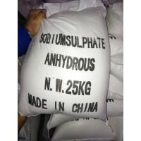 Quality Na2SO4 Sodium Sulphate Anhydrous PH8-11 Industrial Raw Materials For Detergent Industry for sale
