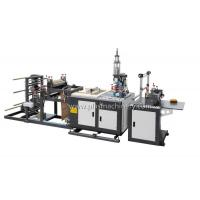 Quality Fully Automatic High frequency Plastic PVC bag machine for sale
