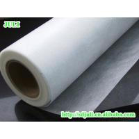 Fiberglass Chopped Strand Mat(CMC600)(Emulsion or Powder) for sale