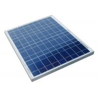 Quality White Frame Polycrystalline Solar Module Dimension 670*540*30mm For Street Light for sale