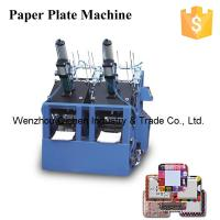 Quality 3600-4800 Pieces Per Hour Paper Plate Making Machine for 4-11 inch Plate for sale