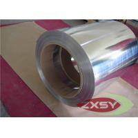 Quality Cold Rolling Household Aluminium Foil Roll Continuous Casting for sale
