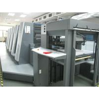 Quality China professional 3d lenticular printing training lenticular technology for inkjet printer and offset printing printer for sale