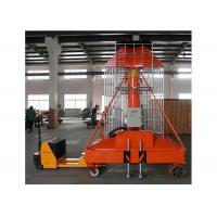 Quality Walking 15m Height Hydraulic Work Platform Crank Arm Aerial Lift Platform GTTY - 15A for sale
