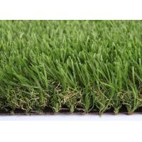 Quality 4 Tone M Shape Artificial Turf Landscaping 30mm UV Resistant Super Drainge for sale