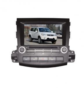 Quality Landwind X8 Car GPS Navigation System Radar Detection Auto Rear Viewing for sale