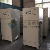 China FORST Simple Cartridge Filter Portable Dust Machine Industrial Dust Collector on sale