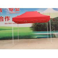 Quality Portable Red Pop Up Market Tent 420D Oxford Fabric Sun Protection For Garden for sale