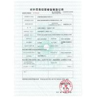 Wuxi Aoxiang Metal Products Co.,Ltd Certifications