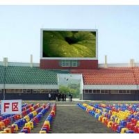 Buy cheap P16 Outdoor LED Billboard from wholesalers