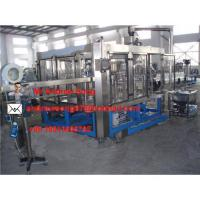Quality ASEPTIC PACKAGING machine for sale