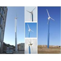China 2000W wind turbine,Mechanic yawing (2KW~30KW quotations included) on sale