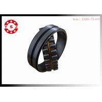 Quality Chrome steel CA Cage Spherical Roller Bearing High Accurancy 22309 for sale