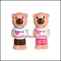 Quality PVC Rubber 3 setcion coin caster Bear money box coin bank for sale