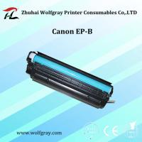 Quality Compatible for CanonEP-B toner cartridge for sale