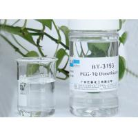 Quality High Temp Water Soluble Silicone Oil Specialize For Aqueous Systems for sale
