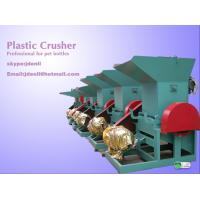 Quality pe bottle crusher machine,waste flakes crusher machine,pet bottle recycling machine for sale