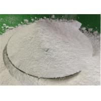 China Non Toxic Titanium Dioxide Powder Surface Treated With Aluminum Compounds on sale