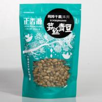 Quality Printing Sachet Zipper Plastic Bags With Clear Window , Hanging Hole Food Packaging for sale