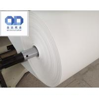 Quality 80g / 85g / 120g Fast Dry Sublimation Heat Transfer Paper Ceramic Plates / metal / Textile for sale