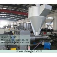 Quality force feeder,force feeding device,force feeding equipment,force feeder machine for sale
