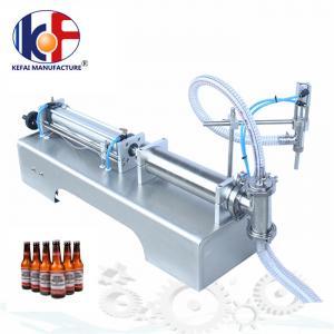 Quality China supplier 1-5000ml semi automatic double head liquid filling machine for sale