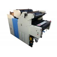 Quality Hot Sale 2-Color Satellite Model Offset Printing Machine In China Manufacturer for sale